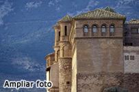 Foto El Castillo Palacio del Papa Luna